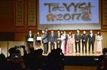 Tết Đinh Dậu ấm áp với thanh niên, sinh viên Việt Nam tại Nhật Bản