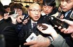 Hàn Quốc chính thức buộc tội Giám đốc cơ quan hưu trí quốc gia