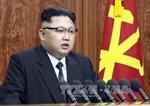 Đưa tên em gái ông Kim Jong-un vào danh sách đen, Mỹ bị Triều Tiên lên án