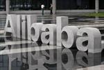 Alibaba lãi lớn trong tài khóa 2017/18