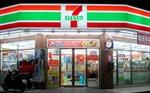 7-Eleven vào Việt Nam, doanh nghiệp nội không thể chần chừ