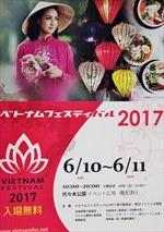 Lễ hội Việt Nam 2017 sẽ tiếp tục diễn ra ở Tokyo