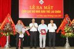 Ra mắt Câu lạc bộ Nhà báo trẻ Lai Châu