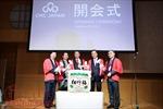 Tỉnh Kanagawa của Nhật Bản thu hút doanh nghiệp ICT Việt Nam