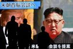 Hàn Quốc: Nhà lãnh đạo Kim Jong-un muốn ký hiệp ước hòa bình với Tổng thống Trump