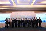 Chia sẻ kinh nghiệm và trao đổi hợp tác trong lĩnh vực đô thị thông minh giữa Việt Nam- Hàn Quốc
