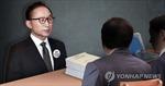 Hàn Quốc: Tòa án gia hạn lệnh tạm giữ cựu Tổng thống Lee Myung-bak
