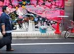 Sơn bột Interpon EC dễ dàng làm sạch những bức Graffiti không mong muốn