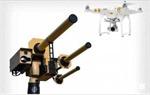 Trung Quốc chế tạo laser 'thợ săn im lặng' tiêu diệt UAV