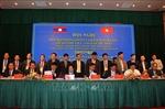 Phối hợp phòng chống, kiểm soát ma túy giữa 8 tỉnh của Việt Nam và Lào