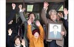 Tòa án Hàn Quốc yêu cầu doanh nghiệp Nhật Bản đền bù cho nạn nhân lao động cưỡng bức