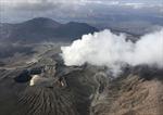 Núi lửa Aso ở Nhật Bản 'thức giấc'