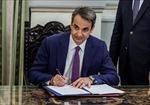 Kế hoạch ngân sách 2020 của Hy Lạp sẽ tôn trọng các mục tiêu tài khóa