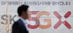 Hàn Quốc thử nghiệm công nghệ kết nối mạng 5G với vệ tinh