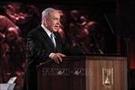 Israel ấn định thời điểm mở phiên xét xử Thủ tướng Benjamin Netanyahu