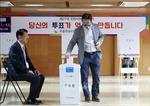 Hàn Quốc bắt đầu tiến hành bỏ phiếu bầu Quốc hội khóa 21 sớm ở trong nước