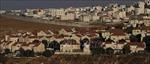 Palestine vận động thành lập liên minh quốc tế ngăn Israel sáp nhập Bờ Tây
