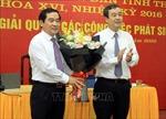 Đồng chí Nguyễn Tiến Thành được bầu giữ chức Chủ tịch HĐND tỉnh Thái Bình