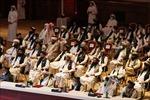 Afghanistan tổ chức cuộc họp của hội đồng hòa giải dân tộc