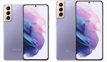 Samsung giới thiệu bộ vi xử lý mới cho dòng điện thoại di động cao cấp