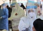 Hàn Quốc thận trọng trước nguy cơ ổ dịch 'Tân Thiên Địa' thứ hai; chuyên gia cảnh báo Israel chưa sớm thoát dịch