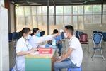 Chiều 22/4, Việt Nam ghi nhận thêm 4 ca mắc mới COVID-19, đều được cách ly khi nhập cảnh