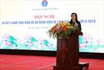Bệnh viện tỉnh ghép được tạng, bệnh viện huyện cứu sống được trẻ đẻ non 500 gram