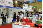 Triển lãm quốc tế chuyên ngành thực phẩm, đồ uống Vietfood & Beverage