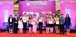 'Cuộc thi Nhập vai' lần đầu được AEONMALL mang tới Việt Nam