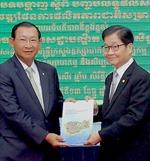 Thông cáo báo chí: APO công bố Kế hoạch tổng thể về năng suất quốc gia của Campuchia