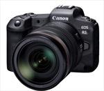 Canon phát triển máy ảnh không gương lật full-frame EOS R5