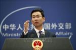 Mỹ 'ép' một số tập đoàn truyền thông lớn Trung Quốc đăng ký là 'đặc vụ nước ngoài'
