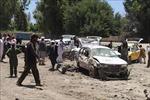 Đánh bom liều chết vào cơ quan tình báo Afghanistan, ít nhất 10 người thương vong