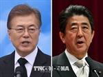 Lãnh đạo Hàn Quốc - Nhật bản không gặp song phương bên lề Hội nghị G20