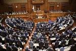 Hạ viện Nhật Bản bác kiến nghị bất tín nhiệm chính phủ