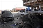 Đánh bom xe buýt tại thành phố thánh địa Iraq, ít nhất 12 người thiệt mạng