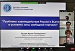 Hội thảo về quan hệ kinh tế Việt -Nga trước những thách thức mới