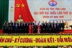 Khai mạc Đại hội Đại biểu Đảng bộ tỉnh Vĩnh Long lần thứ XI, nhiệm kỳ 2020-2025