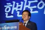 Hàn Quốc khẳng định Việt Nam là đối tác hợp tác trọng tâm trong chính sách hướng Nam mới