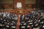 Phe đối lập đệ trình kiến nghị bất tín nhiệm nội các của Thủ tướng Suga lên Quốc hội
