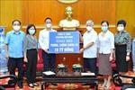 Tiếp nhận ủng hộ thực hiện mục tiêu tiêm vaccine phòng COVID-19 cho toàn dân