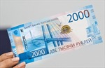 Đồng ruble lần đầu vượt ngưỡng 70 ruble/USD kể từ tháng 3/2016