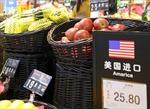 Giai đoạn khốc liệt mới trong cuộc chiến thương mại Mỹ - Trung