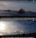 Căng thẳng giữa Hàn Quốc và Nhật Bản leo thang xung quanh sự cố radar
