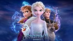 """Bắc Mỹ 'hóa đá' với """"Frozen 2"""""""