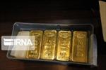 Vàng có thể nhận được sự hỗ trợ từ chính sách tiền tệ nới lỏng