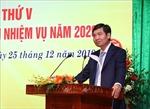 Ông Tạ Anh Tuấn được bổ nhiệm làm Thứ trưởng Bộ Tài chính