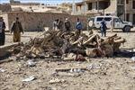 Hàng chục nhân viên an ninh Afghanistan thiệt mạng do bị Taliban đột kích