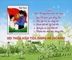 Phát hành bộ tem kỷ niệm 80 năm Ngày thành lập Đội
