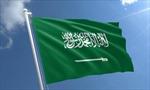 Điện mừng Quốc khánh Vương quốc Ả-rập Xê-út